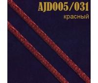 Шнур атласный 005AJD/031 красный 2 мм (100 м)