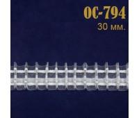 Шторная лента ОС-794 30 мм (50 м)
