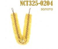 Подхваты для штор 0204-NCT325 золото (уп. 2 шт.)