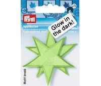 925177 Prym Аппликация Звезды салатовые, светящиеся в темноте 2шт