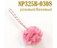 Подвеска для штор Помпон розово-бежевый 0308-NP325B (уп. 2 шт.)