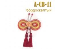 """Прищепка для штор """"бабочка"""" 11-А-СB бордо/желтый (2 шт)"""