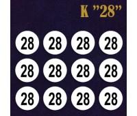 Размерник 28 клеевой К (5х200)