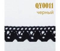 Кружево вязанное 0011QY черный, 1.8 см, (50 ярд)