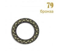 Кольцо декоративное 79 бронза (500 шт.)