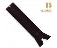 Молния тракторная неразъемная Т5/18 черная (20 шт.)