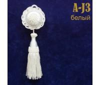 Брошь для штор белая A-J3 (10 шт)