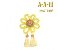 """Прищепка для штор """"цветок"""" 11-A-A желтый (2 шт)"""