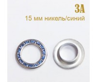 23 мм -3A никель/синий Люверсы со стразами (100 шт)