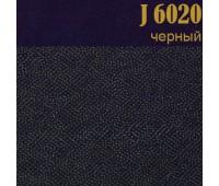 Флизелин клеевой 6020J (25 г/кв. м) черный 100 см/91.44 м