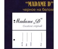 """Ярлык этикетка картонная на одежду """"MADAME """"D"""" черное на белом (200 шт)"""