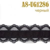Тесьма 08A-UG1286 черный (45,72 м)