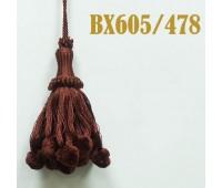 Кисти BX605/478 темно-коричневый (10 шт)