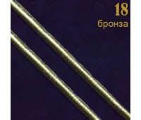 "18 бронза Шнур к/з ""Рептилия"" прош. 0,3 см (34ярд)"