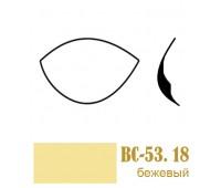 Чашки для бюстгалтеров корсетные BC-53.18/75 бежевые (10пар)