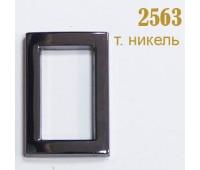 Рамка 2563 темный никель