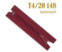 Молния брючная 148 красная Т4/18 (20 шт)