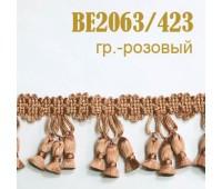 Бахрома для штор AM8073 (BE2063)/423 грязно-розовый (20 м)