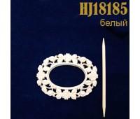 Заколка для штор Овал гипс HJ18185-1 белый (2 шт)