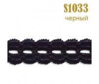 Резинка кружево 1033S черный (132 м)