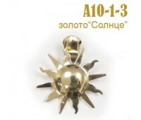 """Прищепка для штор """"Солнце"""" A10-1-3 золото (2 шт)"""