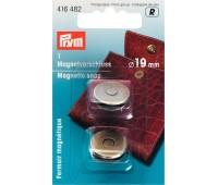 Магнитная застежка для сумок Prym 416482 19 мм цвета состаренной латуни