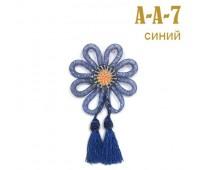 """Прищепка для штор """"цветок"""" 7-A-A синий (2 шт)"""