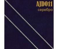 Шнур 011AJD серебро 1 мм (50 м)
