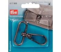 Карабин для сумки Prym 417906 40х60 мм цвета состаренного серебра