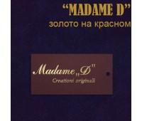 """Ярлык этикетка картонная на одежду """"MADAME """"D""""золото/красный (200 шт)"""