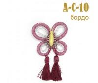 """Прищепка для штор """"бабочка"""" 10-А-С бордо (2 шт)"""