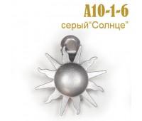 """Прищепка для штор """"Солнце"""" A10-1-6 серый (2 шт)"""