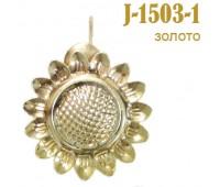 """Зажим для штор """"Подсолнух"""" J-1503-1 золото (2 шт)"""