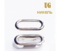 Люверсы овальные 0,8 см никель UG (1000 шт)
