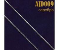 Шнур 009AJD серебро 1 мм (100 м)