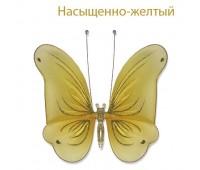 Украшение для штор бабочка средняя насыщенного желтого цвета У2 (уп. 5 шт)
