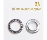 23 мм -2A никель/серый Люверсы со стразами (100 шт)