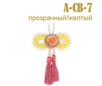 """Прищепка для штор """"бабочка"""" 7-А-СB прозрачный/желтый (2 шт)"""