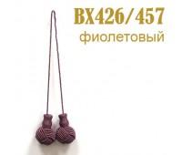 "Подхваты для штор ""завязки"" 457/BX426"