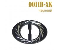 Пряжка 0011B-XK черный (25 шт)