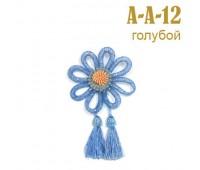 """Прищепка для штор """"цветок"""" 12-A-A голубой (2 шт)"""