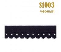Резинка кружево 1003S черный (132 м)
