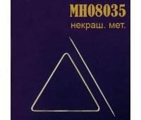 Заколка для штор Треугольник металлический MH08035 неокрашеный (4 шт)