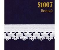 Резинка кружево 1007S белый (132 м)