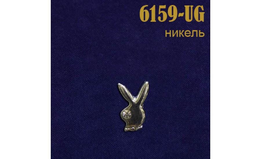 Эмблема-усик со стразами Заяц 6159-UG никель (10 шт)