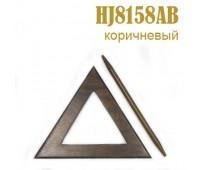 Заколка для штор дерево Треугольник HJ8158AB коричневый (4 шт)