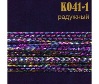 Шнур 1-K041 радужный (500 ярд)