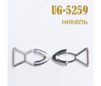 Застежка 5259-UG никель