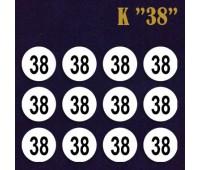 Размерник 38 клеевой К (5х200)