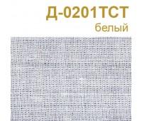Дублерин из ткани Д-0201ТСТ (92 г/кв.м) белый, 140 см /100 м